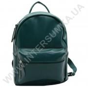 Купить Женский рюкзак Wallaby 161197