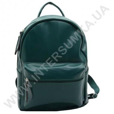 Заказать Женский рюкзак Wallaby 161197 в Intersumka.ua