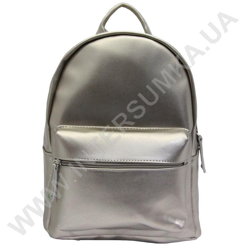 Рюкзак wallaby отзывы рюкзак для девушек купить