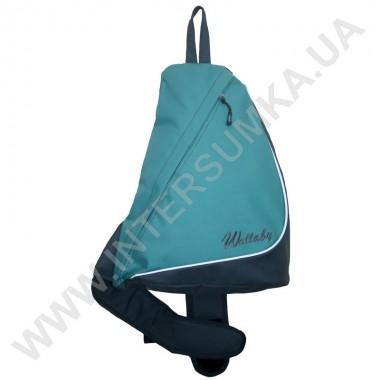Заказать рюкзак городской на одной лямке на два отдела Wallaby 170 серый с мятным