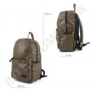 Вместительный городской рюкзак из кожзама Wallaby 172125 таупе