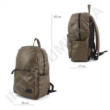 Заказать Вместительный городской рюкзак из кожзама Wallaby 172125 таупе в Intersumka.ua