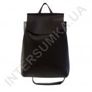 Женский рюкзак Wallaby 174486 чёрный ЭКОКОЖА