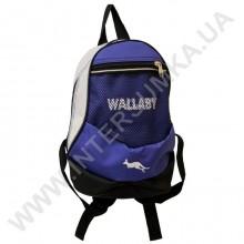 рюкзак молодежный Wallaby 152 синий