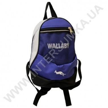 Заказать рюкзак молодежный Wallaby 152 синий в Intersumka.ua