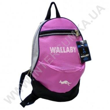 Заказать рюкзак детский Wallaby 152 розовый в Intersumka.ua