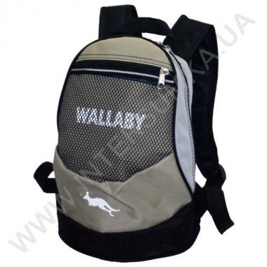 Купить рюкзак детский Wallaby 152 бежевый