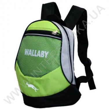 Заказать рюкзак детский Wallaby 152 салатный