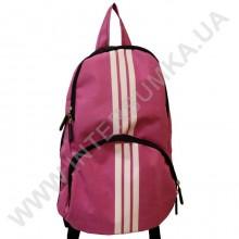 рюкзак молодіжний Wallaby 153 рожевий