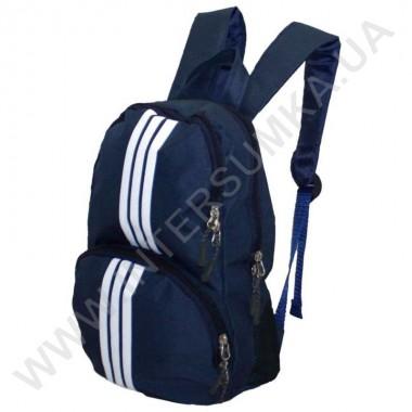 Заказать рюкзак молодежный Wallaby 153 синий