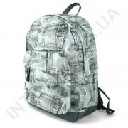 рюкзак молодежный Wallaby 1353 серый