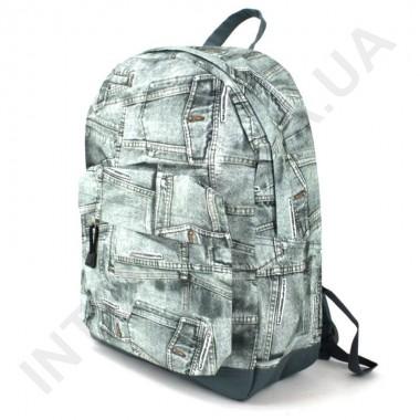 Заказать рюкзак молодежный Wallaby 1353 серый в Intersumka.ua