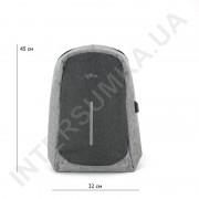 городской рюкзак-антивор EBOX 67115_grey с отделом под ноутбук+usb