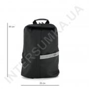 городской рюкзак EBOX 96315_black водонепроницаемый