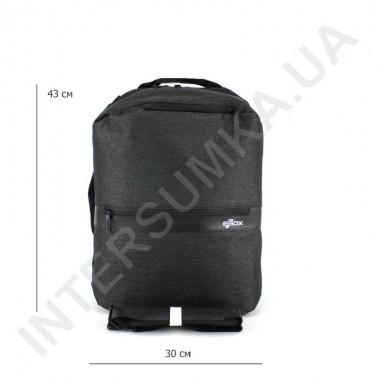 Заказать рюкзак для ноутбука 17 inch EBOX 96815_grey  в Intersumka.ua