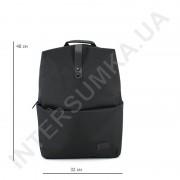 Городской рюкзак EBOX 97215 черный с отделом под ноутбук 17inch