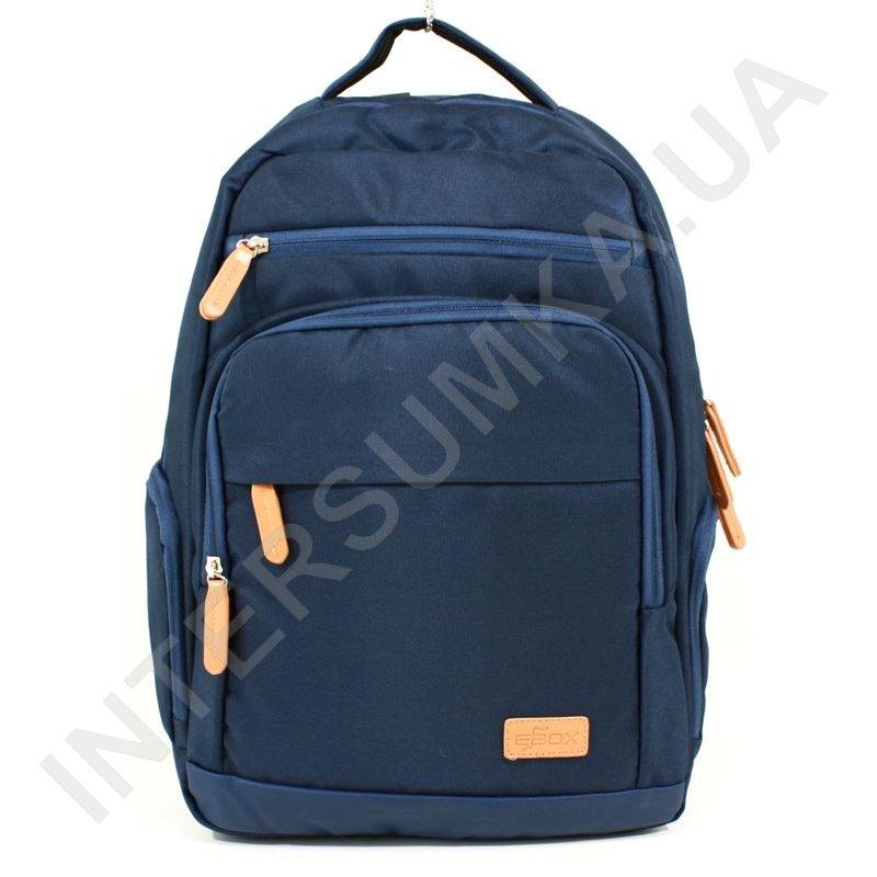 Купить стильный городской рюкзак EBOX 63815 blue синий с отделом под ... cb6c993e02c