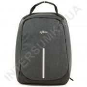 Купить городской рюкзак-антивор EBOX 65615_grey с отделом под ноутбук