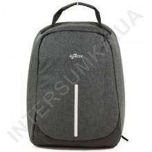 городской рюкзак-антивор EBOX 65615_grey с отделом под ноутбук