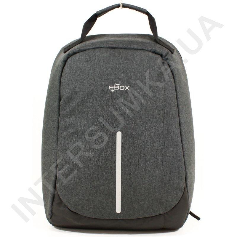 Купить стильный городской рюкзак-антивор EBOX 65615 grey с отделом ... f14fbd70cbe