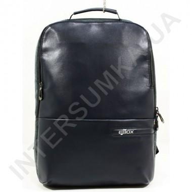 Замовити міський рюкзак EBOX 68915_blue для ділової людини в Intersumka.ua