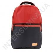 городской рюкзак EBOX 79215_blue_red 2 отдела + отдел под ноутбук