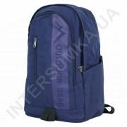 городской рюкзак Outdoor Gear 6901 синий