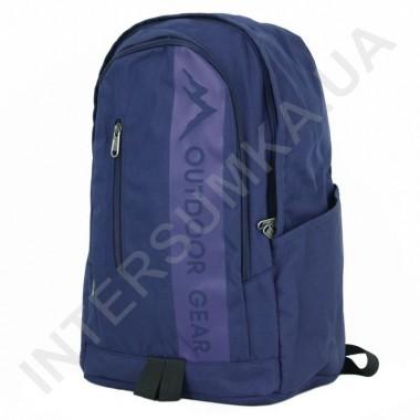 Заказать городской рюкзак Outdoor Gear 6901 синий в Intersumka.ua