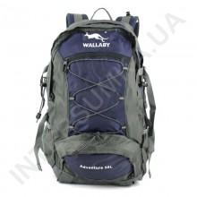 рюкзак велосипедний Wallaby M016-2 (35літров) сер-син