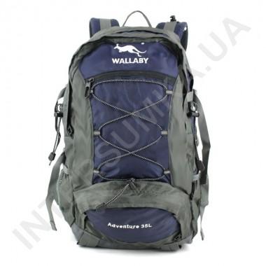 Заказать рюкзак велосипедный Wallaby M016-2 (35литров) сер-син в Intersumka.ua