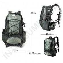 рюкзак велосипедний Wallaby M016-2 (35літров)