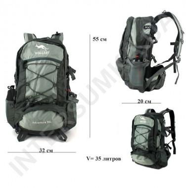Заказать рюкзак велосипедный Wallaby M016-2 (35литров) в Intersumka.ua