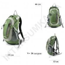 рюкзак велосипедний Wallaby M9727green  (14 літрів)