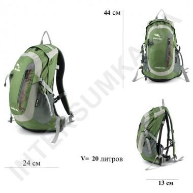 Заказать рюкзак велосипедный Wallaby M9727green (14 литров) в Intersumka.ua