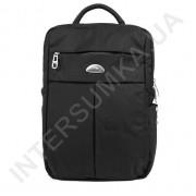 городской рюкзак WALLABY 7241 черный 2 отдела + отдел под ноутбук+расширитель
