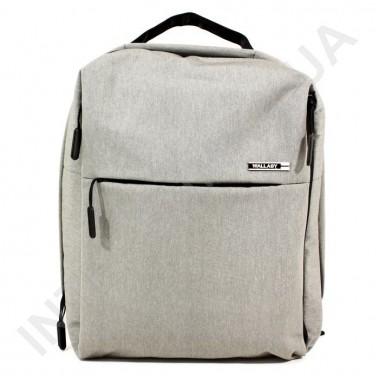 Заказать городской рюкзак WALLABY 9291 grey 2 отдела + отдел под ноутбук+usb в Intersumka.ua