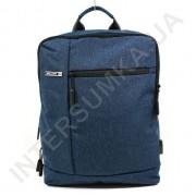 городской рюкзак WALLABY 9304 blue 2 отдела + отдел под ноутбук+usb