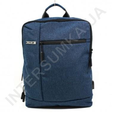Заказать городской рюкзак WALLABY 9304 blue 2 отдела + отдел под ноутбук+usb в Intersumka.ua