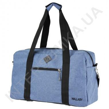 Заказать сумка дорожная Wallaby 2550 синяя в Intersumka.ua
