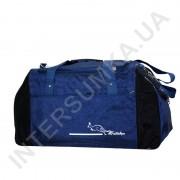 Купить сумка спортивная Wallaby 447 синяя с черными вставками