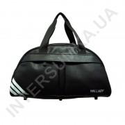 Купить сумка дорожно-спортивная Wallaby 313 черная, накатка три полосы