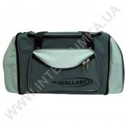 сумка спортивная с расширением Wallaby 475 серая со светло-серыми вставками