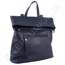 Жіночий рюкзак з натуральної шкіри Borsacomoda 817020