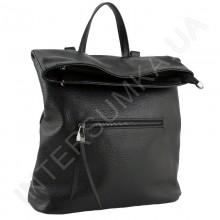 Жіночий рюкзак з натуральної шкіри Borsacomoda 817023
