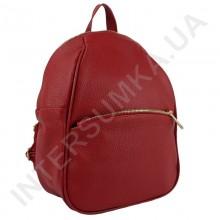 Женский рюкзак из натуральной кожи Borsacomoda 814022