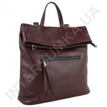 Женский рюкзак из натуральной кожи Borsacomoda 817010