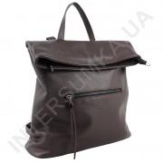 Женский рюкзак из натуральной кожи Borsacomoda 817015