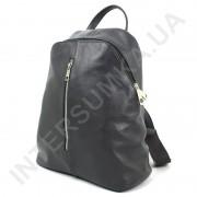 Женский рюкзак из натуральной кожи Borsacomoda 841021