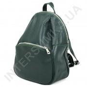 Женский рюкзак из натуральной кожи Borsacomoda 814014