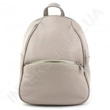 Женский рюкзак из натуральной кожи Borsacomoda 814019